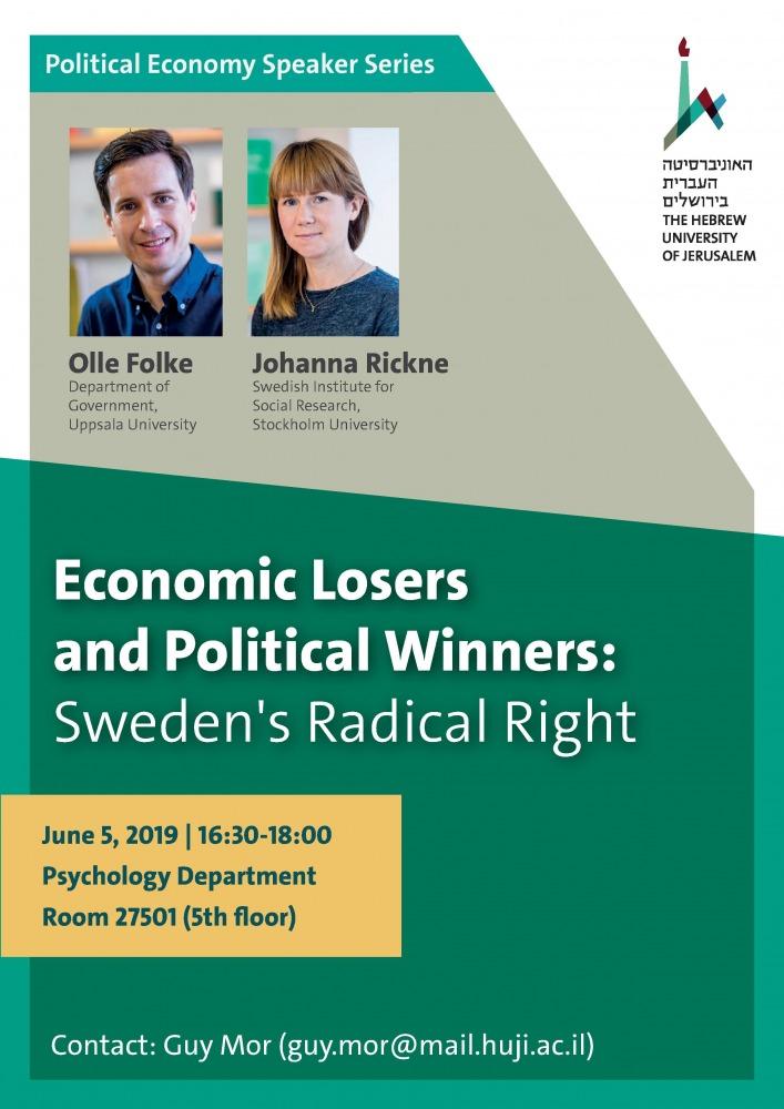 מפגש שני בסדרת הדוברים בכלכלה פוליטית