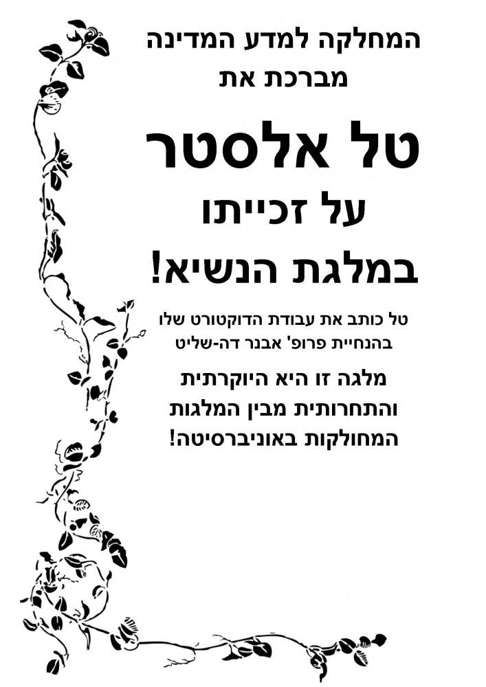 Tal poster